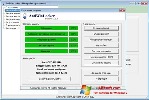 Ekran görüntüsü AntiWinLocker Windows 7