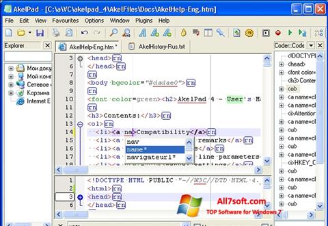 Ekran görüntüsü AkelPad Windows 7