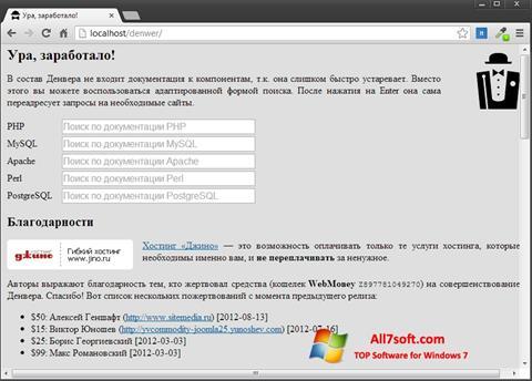 Ekran görüntüsü Denwer Windows 7
