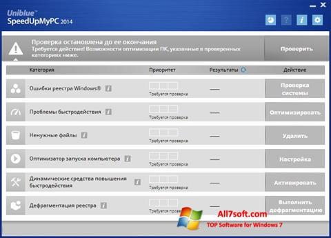 Ekran görüntüsü SpeedUpMyPC Windows 7
