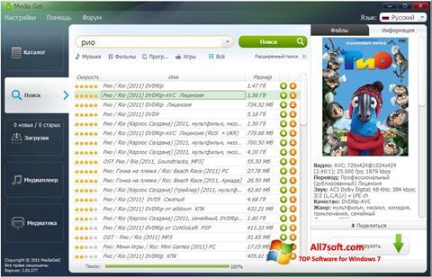 Ekran görüntüsü MediaGet Windows 7