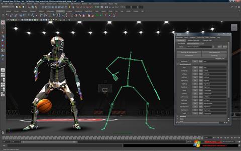 Ekran görüntüsü Autodesk Maya Windows 7