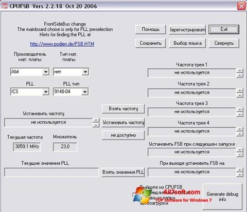 Ekran görüntüsü CPUFSB Windows 7