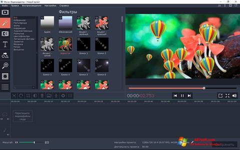 Ekran görüntüsü Movavi Video Editor Windows 7