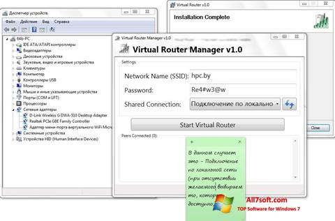 Ekran görüntüsü Virtual Router Manager Windows 7