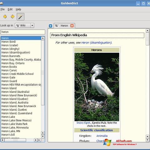 Ekran görüntüsü GoldenDict Windows 7
