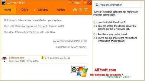 Ekran görüntüsü 3DP Net Windows 7