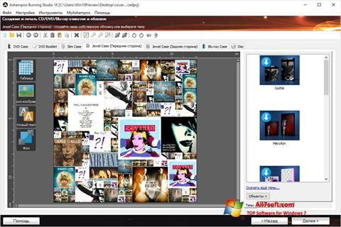 Ekran görüntüsü Ashampoo Burning Studio Windows 7