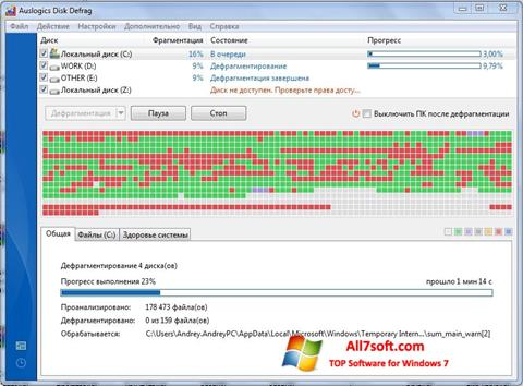 Ekran görüntüsü Auslogics Disk Defrag Windows 7