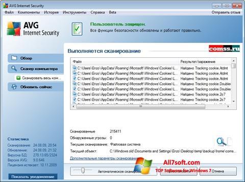 Ekran görüntüsü AVG Windows 7
