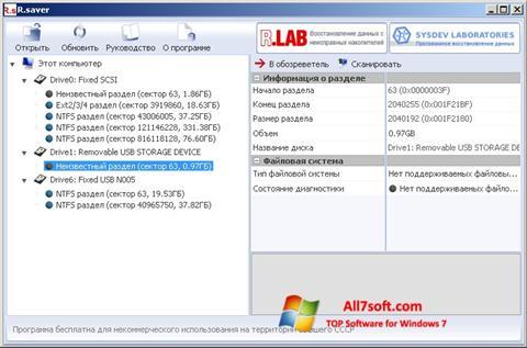 Ekran görüntüsü R.saver Windows 7