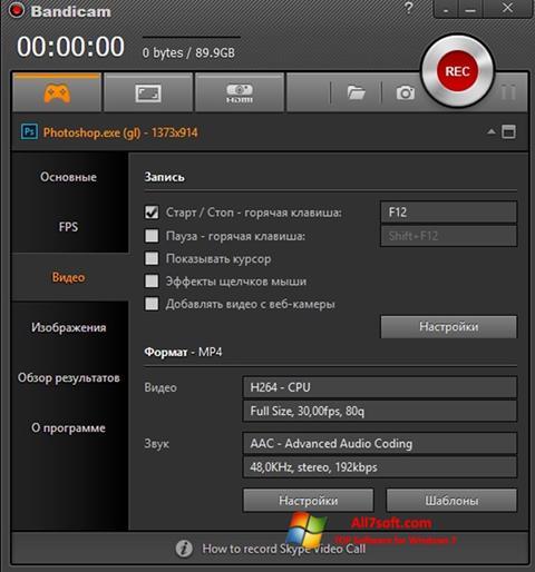 Ekran görüntüsü Bandicam Windows 7