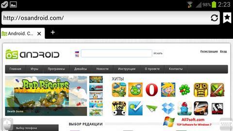 Ekran görüntüsü Puffin Windows 7