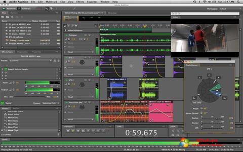 Ekran görüntüsü Adobe Audition Windows 7