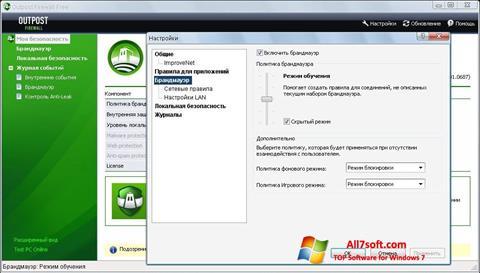 Ekran görüntüsü Outpost Firewall Free Windows 7