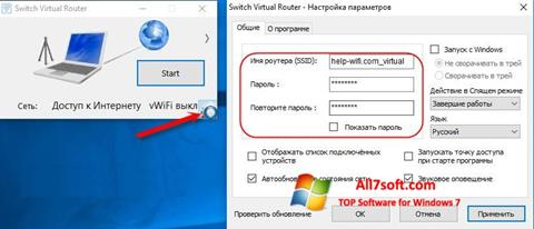 Ekran görüntüsü Switch Virtual Router Windows 7