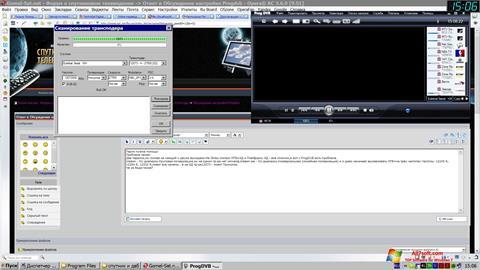 Ekran görüntüsü ProgDVB Windows 7